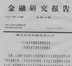 第一批法规等1673.png