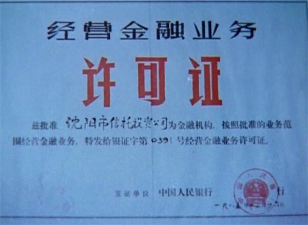 【资本市场30周年】一南一北:中国率先开放证券交易所