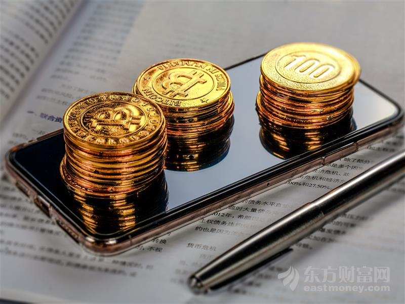 央行:前三季度公司信用类债券合计发行10.71万亿元 同比增长38.9%