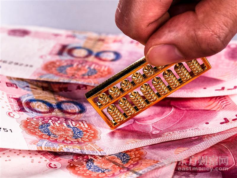 央行:9月末人民币对美元汇率中间价为6.8101元 较上年末升值2.44%