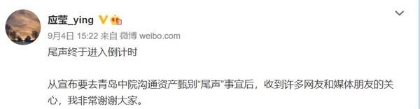 """《【迅达公司】徐翔出狱倒计时 应莹称""""离婚这条路还会走下去""""》"""
