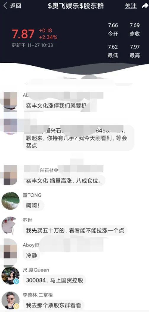 """《【华宇平台网】""""杀猪""""被直播!刚建仓就被埋 顺周期龙头上演""""地天板""""》"""