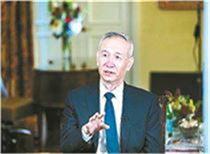 刘鹤在第二届中国发展规划论坛上的致辞(全文)