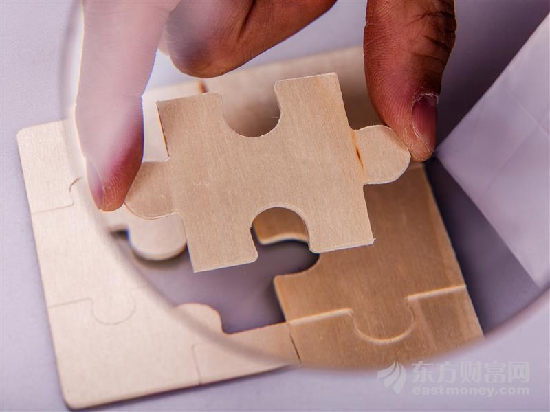 中共中央:提升产业链供应链现代化水平