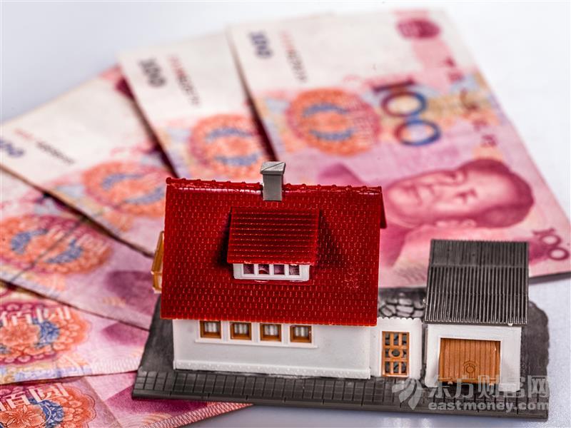 中共中央建议:推动金融、房地产同实体经济均衡发展
