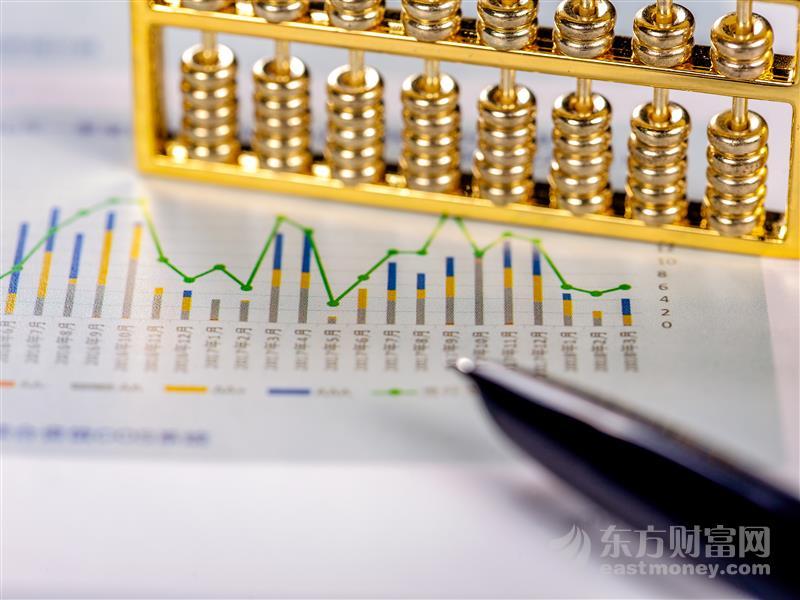 中共中央:加快第五代移动通信、工业互联网、大数据中心等建设