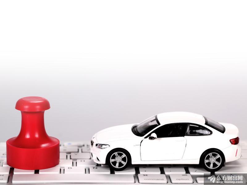 多家车企10月销售增势明显 新能源汽车表现尤为抢眼