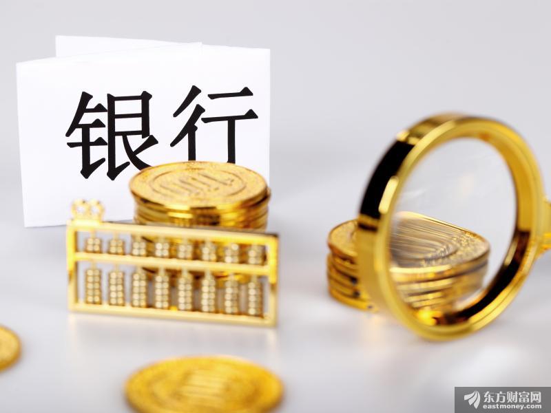 """银行股又""""起飞"""" A股12月开门红!3500点胜利在望?"""