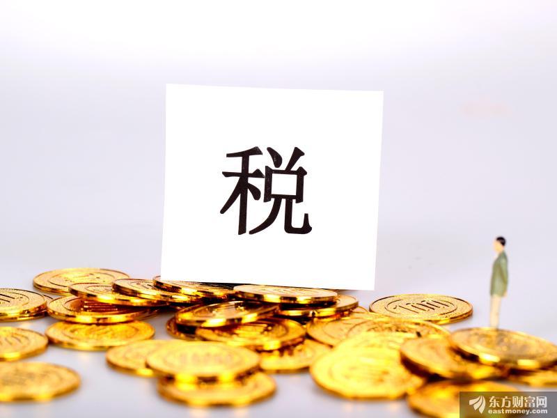 纯属虚假!深圳市税务局回应网络房地产税开征传言
