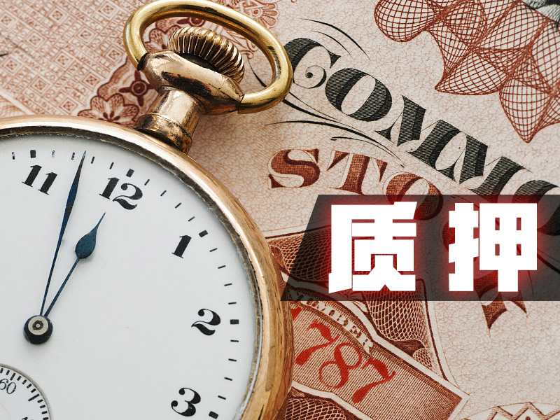 张近东父子将苏宁全部股权质押给淘宝