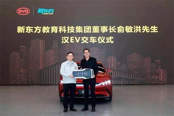 《【恒达娱乐官方登录平台】新能源汽车行业有多火?俞敏洪、曹德旺都来买车了!》