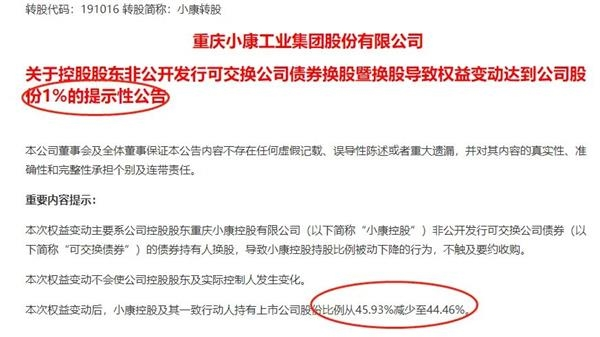 《【超越平台网站】又拉涨停!两大妖股彻底疯了:一只9天8板 一只半个月暴涨100%》