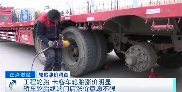 一吨原材料涨价4000元,40多家公司发涨价通知他们的车离不开。为什么会涨又涨?