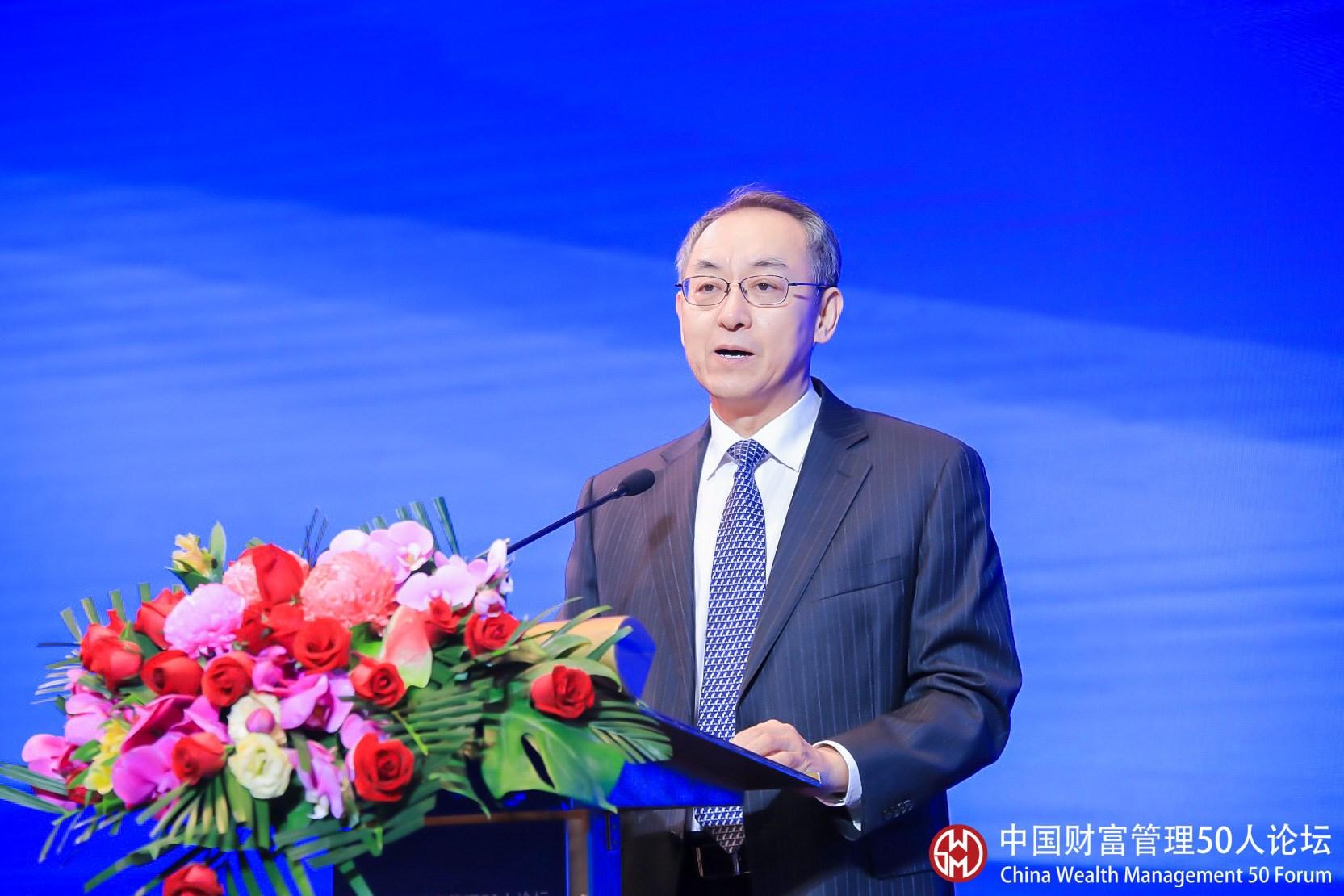 银保监会副主席曹宇:支持银行理财公司提高权益类产品比重
