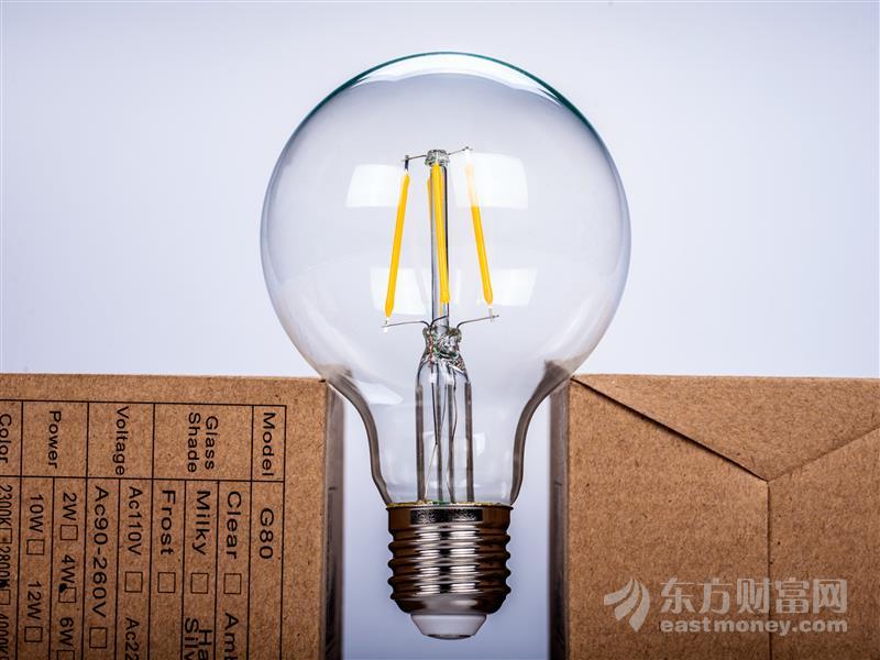 """《新时代的中国能源发展》白皮书发布 """"风光""""时代来了?"""