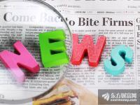 市场监管总局:对阿里巴巴集团涉嫌垄断行为立案调查