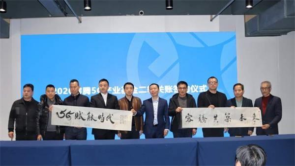 助力数字浙江建设 容亿六期基金在路上_天天基金网