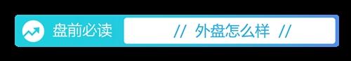 中国证监会主席易会满正式发布小米11