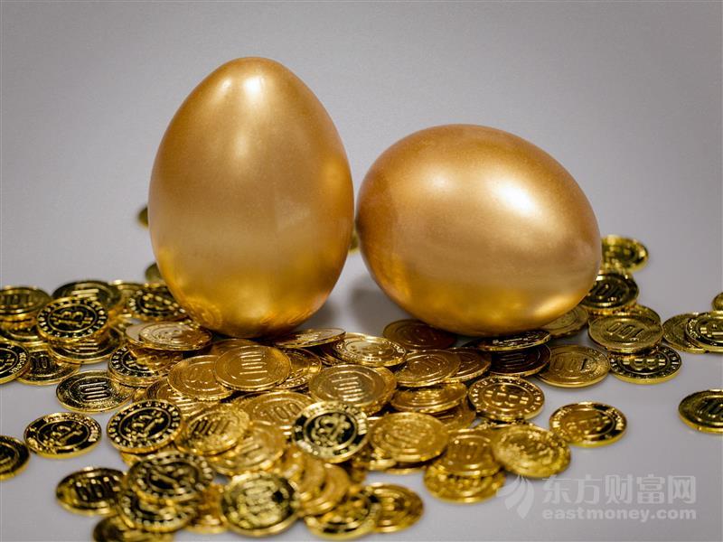 3000亿市场增量资金要来了!年金投资范围大调整 提高权益投资占比