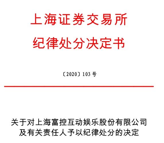 《【煜星娱乐平台代理】3万股民无眠!又一A股被暂停上市!最高暴跌98% 200亿灰飞烟灭!》