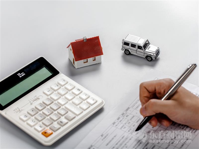 报告:建立和完善影子银行持续监管体系