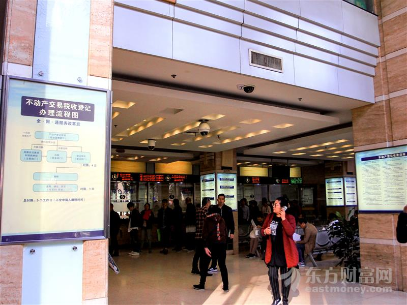 南京出台6条土地措施助力房企 可延迟缴纳土地出让款