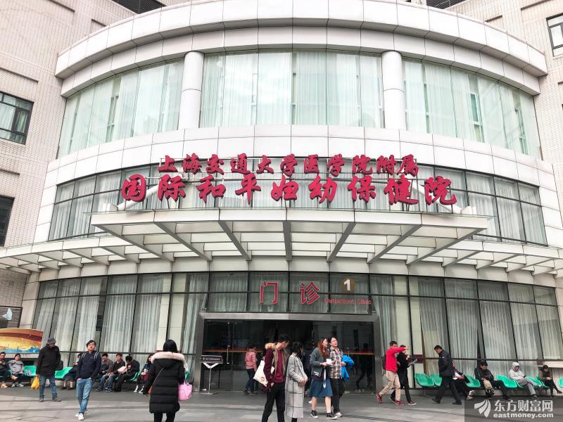 【视频实录】2月14日上海市新冠肺炎疫情防控新闻发布会
