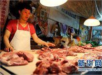 农业农村部:疫情或影响二三季度禽肉禽蛋市场供应