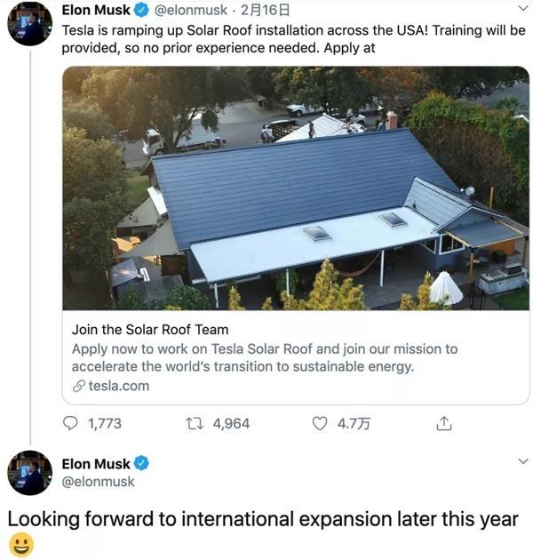 特斯拉今年将在全球拓展太阳能屋顶业务 并将很快进入中国和欧洲市场