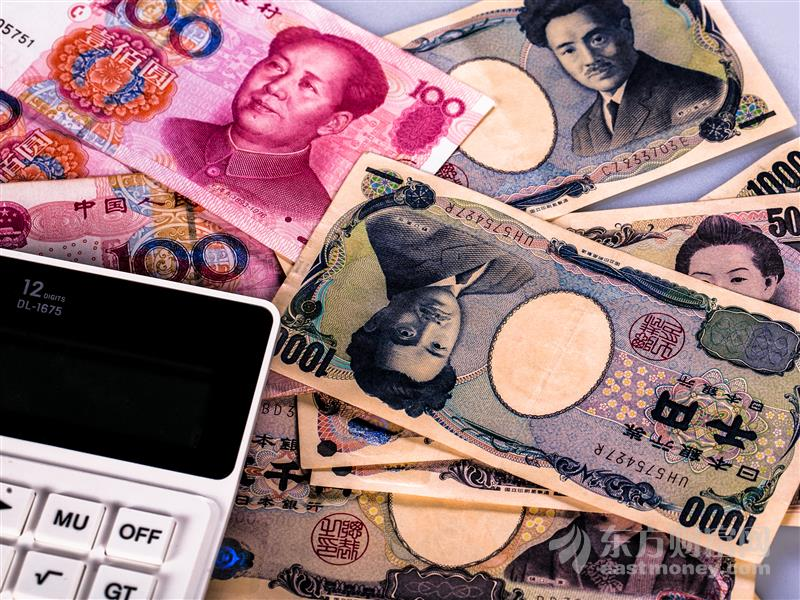 央行发布2019年四季度货币政策报告