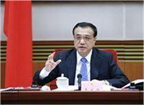 李克强:全力保障医疗物资供应 打赢疫情防控阻击战