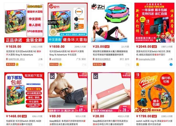 """550元原价1800元,让""""健身圈""""成为最好的理财产品?"""
