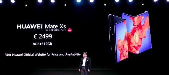 华为发布新款折叠屏手机HuaweiMateXs,售价从2499欧元起