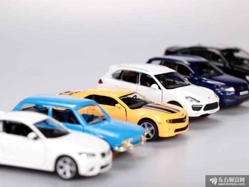 11部委联合印发创新发展战略 2025年基本形成中国标准智能汽车体系
