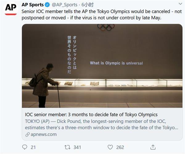 美联社报道截图。