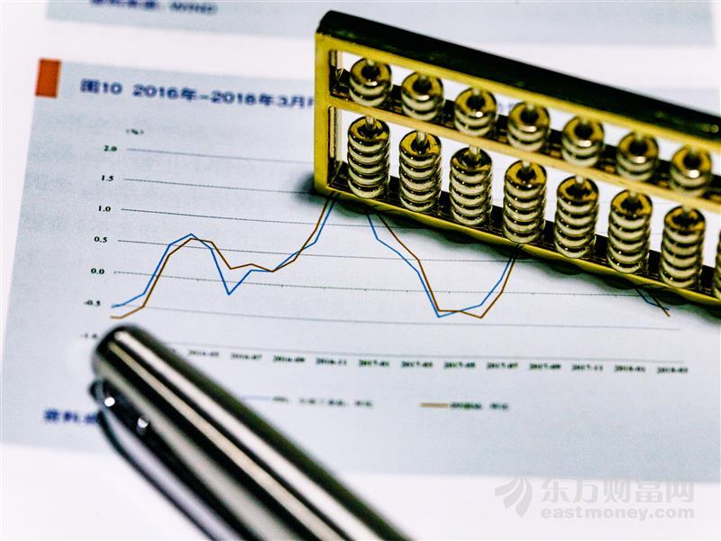 财政部:扩大地方政府专项债券发行规模 尽快形成有效的投资
