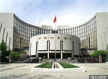 央行再发声:货币政策空间比较大 将更加灵活适度!有能力应对各种挑战