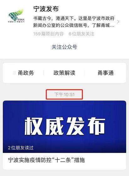 南京、宁波等多地小区封闭管理!最狠这座城:每户5天只能1人外出采购1次
