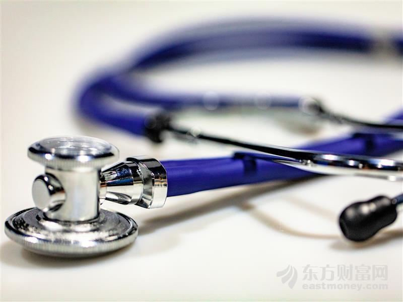 权威回应:瑞德西韦临床试验结果仍需等待