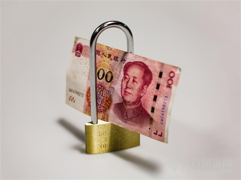 40亿美元大动作!黑石拟私有化SOHO中国?