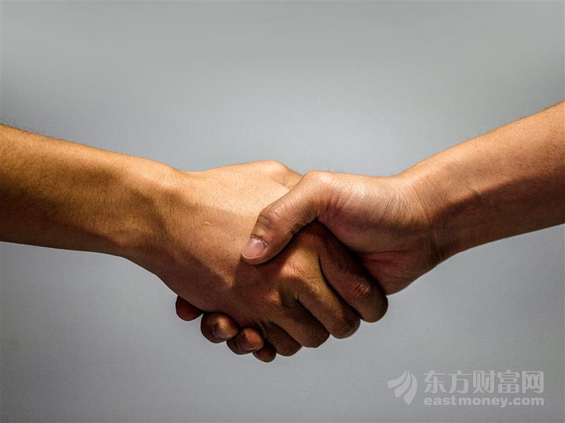 SOHO中国在港交所公告:在与海外金融投资者洽谈