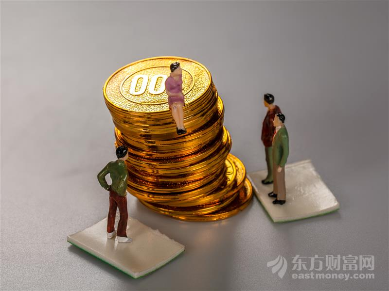 杨德龙:美股黄金十年结束 A股黄金十年开始!