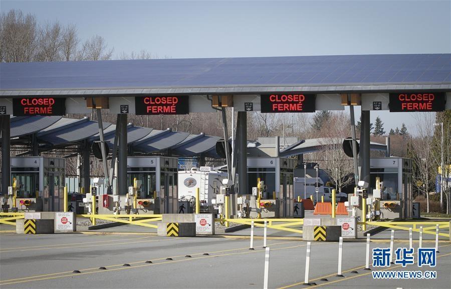 加拿大宣布关闭加美边境