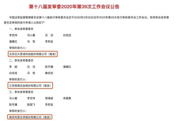李彦宏:大型互联网企业有责任帮中小企业走出困14:02 2007.09——2008.09