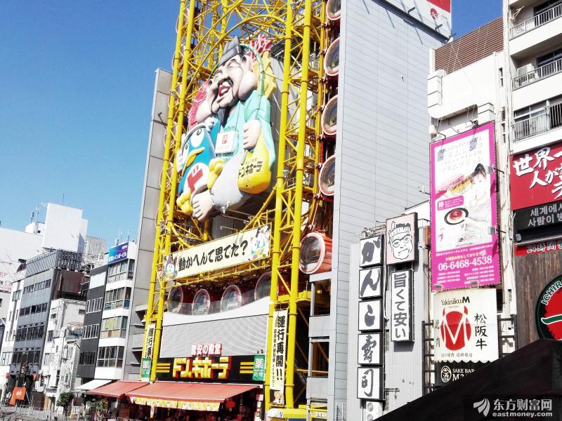 全球炸锅!东京奥运会要推迟到2021年 日本损失高达3.2万亿上热搜