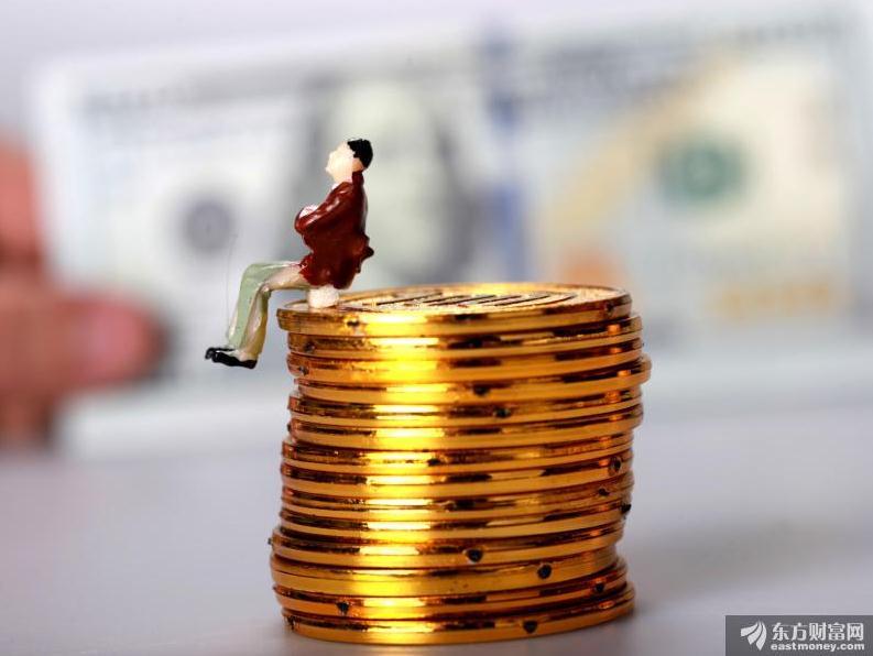 """美联储祭出无限量QE""""大杀器"""" 黄金""""一柱擎天"""""""