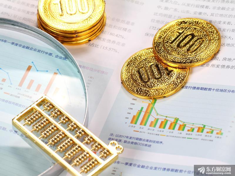 韩国总统文在寅:下达50万亿韩元规模的经济措施