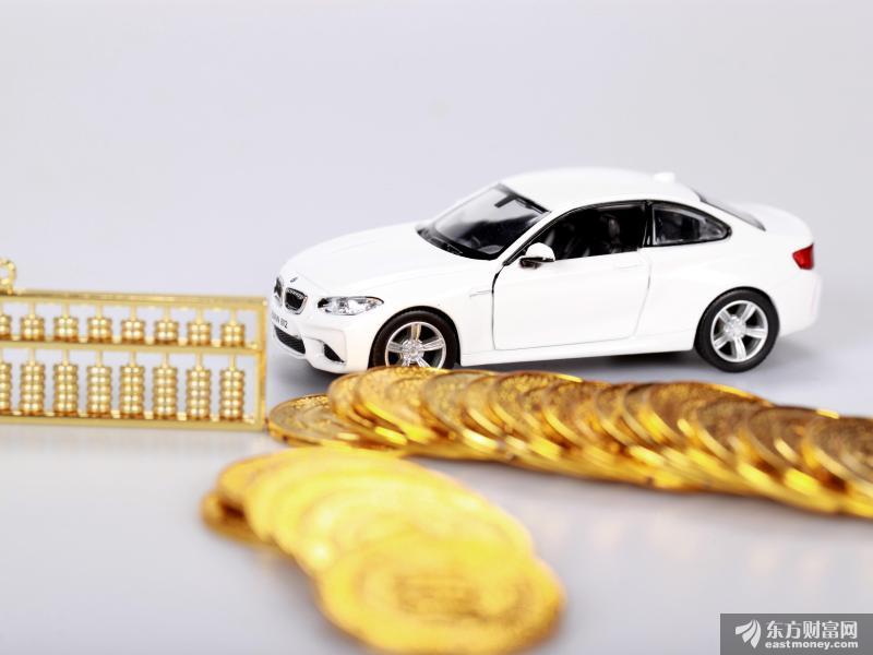 地方打响促进汽车消费第一枪:佛山买车送补贴
