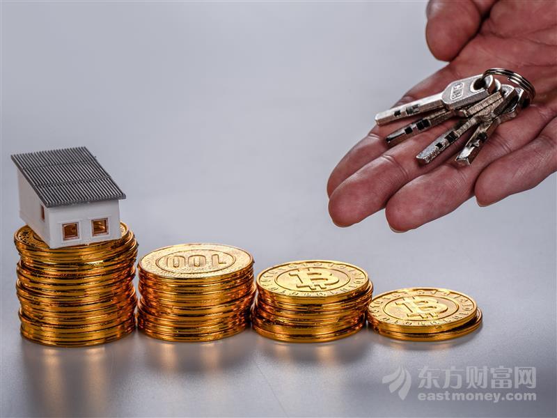 银保监会新规:保险资管机构不得承诺保本保收益