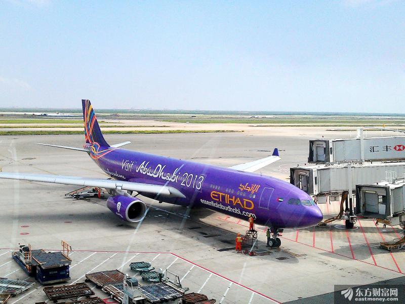 国际航协大幅调高今年损失预测 航空客运收入将锐减2520亿美元